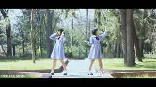 【みゆちーとえてろ】drop pop candy 踊っ