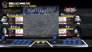 こくヌキ王国主題歌CD『STREET FIGHTERS』