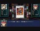 遊戯王-Project DIVA- 第32話 【架空デュエル】