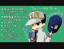 漫画家とツクモノガタリ2話目【偽実況】