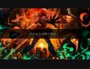 【ケルブレ】ケルベロスブレイド2th anniversary【スカイクリーパー】