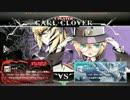 みらい夢 津志田店 8月11日 BBCF2野試合 れんざ(CA)vsみ...