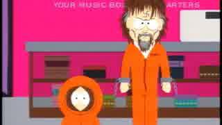 脱獄ハンキーの偽物クリスマンコ