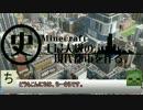 【Minecraft】史上最大級の現代都市を作る Part28【ゆっくり実況】