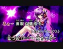 【東方ニコカラHD】【SYNC.ART'S】MIND READER (On vocal)