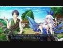 【実況プレイ動画】天結いキャッスルマイスター 体験版 Part8