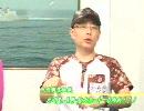 大川総裁、長野・聖火リレーを一刀両断!3/3