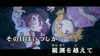 【東方ニコカラHD】【幽閉サテライト】森