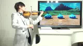 【PS4】ドラクエ11戦闘をヴァイオリンで演奏してみた【犬】