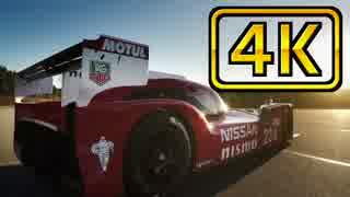 【衝撃映像】 日産GT-Rの軌跡 ル・マン24