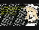 【クッキー☆人狼】宇月と緋翠と月夜の人狼 4日目