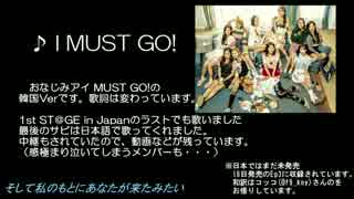 THE IDOLM@STER.KR 2nd ST@GE in Japan