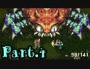【聖剣伝説3】伝説を紡ぐ選ばれし者達-Part.4-【聖剣伝説COLLECTION】