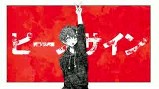 【ヒロアカ】ピースサインver.ゆぺくん☆★