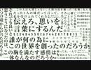 【じん】カゲロウプロジェクト3rdアルバム【ティザー】