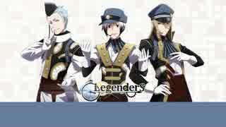 【アイドルマスターSideM】Legenders【ユニット紹介動画】+おまけ