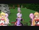 【Minecraft】 ゆかり軍団を作ろうパート15 【VOICEROID+実況】