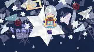 【ニコカラ】 ひとりきりのパレード (On V