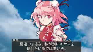 【幻想入り】忘れ傘と探しモノ 第三十話