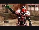 バトライド・ウォー創生 フリーミッション 仮面ライダーファイズ