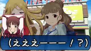 奈緒とカレン、ついでにありさ