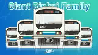 Giant Rinkai Family