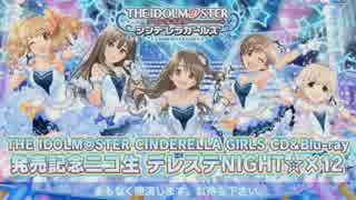 THE IDOLM@STER CINDERELLA GIRLS CD&Blu