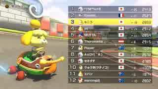 もこう vs XXハンター【マリオカート8DX】