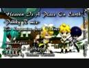 【第19回MMD杯本選】Heaven Is A Place On Earth -Punky R mix-