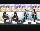 アニメ「けものフレンズ」ニコ生特番『第12回けものフレンズアワー』