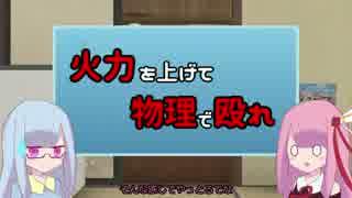 【ダークソウル】茜ちゃんが人間性を求める旅 Part7