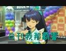 日刊 我那覇響 第1435号 「READY!!」 【トリオ】
