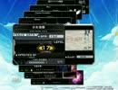 【K-Shoot MANIA】 少女溶解 【EXH 17】