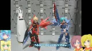 忍パルスガンダム ロードランナー プリムラ 三つ首座 ゆっくりプラモ動画