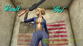 【Fallout4】 MODな世紀末 【ゆっくり実況プレイ】 第5回