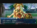 Fate/Grand orderを実況プレイ デスジェイル・エスケイプ編part4