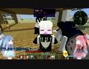 【Minecraft】 失踪するクラフト part3 【琴葉茜・葵】