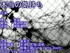 【ボイスドラマ】 本当の気持ち  (3/3)【BL】