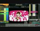 【beatmaniaⅡDX】S乱で気ままにプレイする その9【第四回投稿者杯】