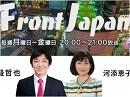 【Front Japan 桜】北朝鮮金融制裁で何が変わるのか? / 北戴河会議の成果は?変わる権力構造[桜H29/8/18]