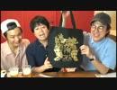8月17日『平野 良のおもいッきり木曜日』第二十九夜 ゲスト:石井智也 齋藤健心
