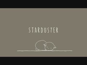 【Owl】 Starduster-piano & strings- 【Try to sing】