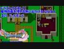 【3DS】ドラクエ11の魔物図鑑を埋める旅に出かけるPart61【時渡りの迷宮】