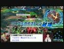 不屈の敗走者アヤによる紅蓮の東京対戦記5