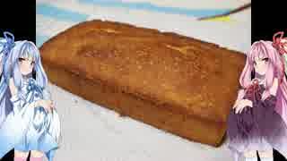 【第三回ひじき祭】米粉のパウンドケーキ