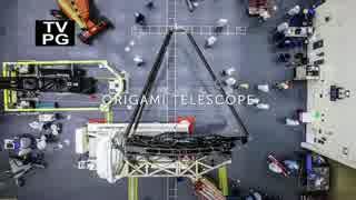 【ディスカバリー】ジェイムズ・ウェッブ宇宙望遠鏡【次世代ハッブル】