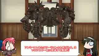 【FGO】Fate/ぐだぐだサーヴァントオーダーその28