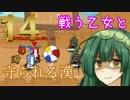【VOICEROID実況】戦う乙女と守られる漢の行進曲【Castle Crashers】Part14