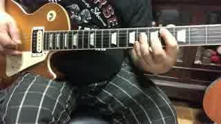 【ギター】 或る街のギギ 弾いてみた 【さ