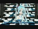 【第19回MMD杯本選】【MMD-PV】ray (BUMP OF CHICKEN feat. 初音ミク)【COVER】